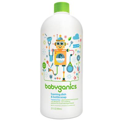 甘尼克宝贝(BabyGanics) 奶瓶清洁液桶装 宝宝奶瓶清洁剂 无香 946ml
