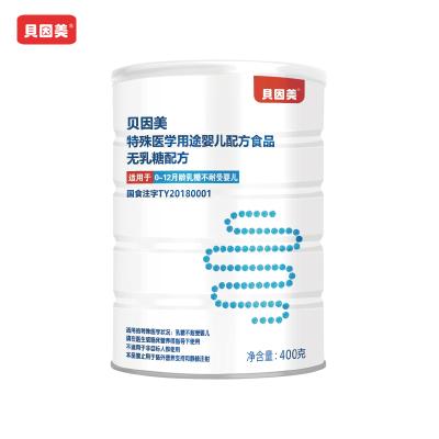 貝因美(Beingmate)殊醫學用途嬰兒配方食品無乳糖配方奶粉400g罐裝 0-12個月適用