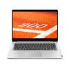 联想(Lenovo)小新青春版 2019年新款 英特尔酷睿i3 14英寸轻薄本笔记本电脑(I3-8145U 4G 256GB+16G傲腾 )追梦银