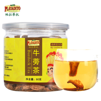 【買2送1】帕拉蒂托黃金牛蒡茶正品 罐裝牛蒡花草茶泡水泡茶