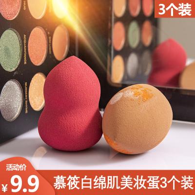 MOONBACK/慕筱白美妝蛋干濕兩用不吃粉綿肌粉撲化妝工具隨機3只裝