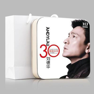 正版劉德華車載cd專輯 光盤音樂無損唱片老歌曲汽車cd黑膠碟片