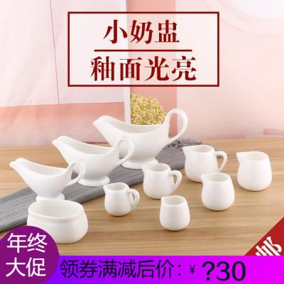 陶瓷小奶盅迷你奶缸奶罐蜂蜜奶杯咖啡牛奶壶奶勺欧式牛排汁斗糖缸