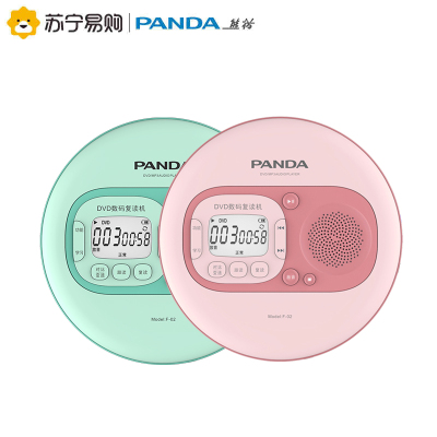 PANDA熊猫F-02DVD数码复读机CD机USB/TF播放复读学生英语学习音乐播放器MP3随身听便携充电锂电转录 红色