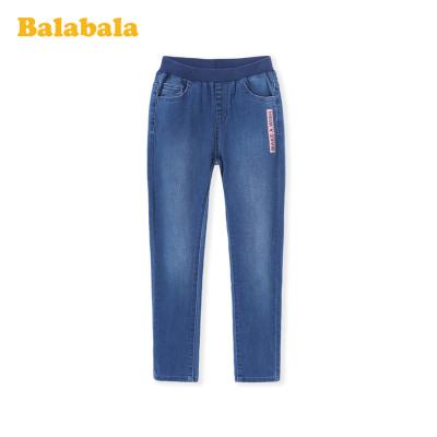 巴拉巴拉女童牛仔褲兒童褲子2020新款春裝中大童童裝彈力休閑時尚