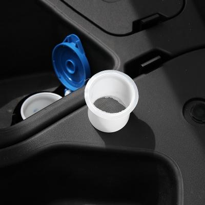 闪电客专用于领克01水箱过滤网改装雨刮保护网配件领克01phev汽车用品