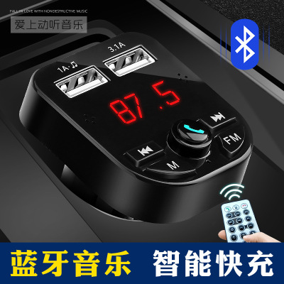 车载音乐MP3播放器汽车上用点烟器蓝牙转换FM发射接收器手机通用