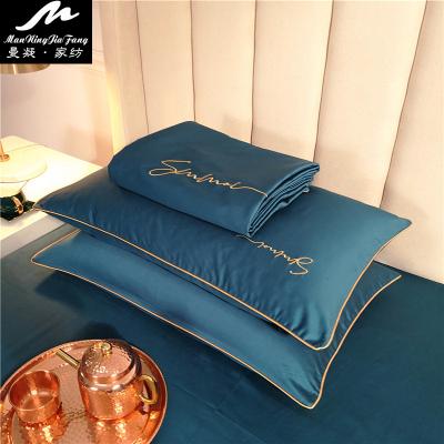 【一對裝】曼凝家紡 全棉60支枕套純棉純色滾邊刺繡單人枕芯套子48*74cm
