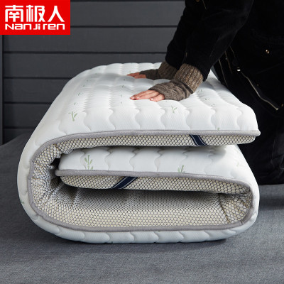 南极人(NanJiren)家纺 乳胶记忆床垫榻榻米 床上用品乳胶铺垫爬行垫地垫床褥子春季夏季秋季冬季四季通用