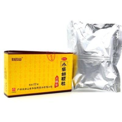 白云山 小柴胡顆粒(無糖型)4g*12袋 解表散寒 疏肝和胃 胸脅苦滿 口苦咽干