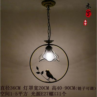 蒹葭蒂凡尼单头吊灯玄关灯走廊过道生活阳台花园灯地中海简约鹦鹉吊灯 荷花钻石灯罩宽20CM