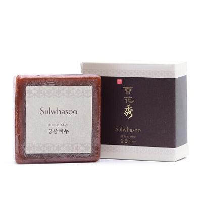 雪花秀(Sulwhasoo)宮中蜜皂36g/50g 潔膚皂/粉 護膚手工皂潔面皂去黃祛痘控油滋潤深層清潔