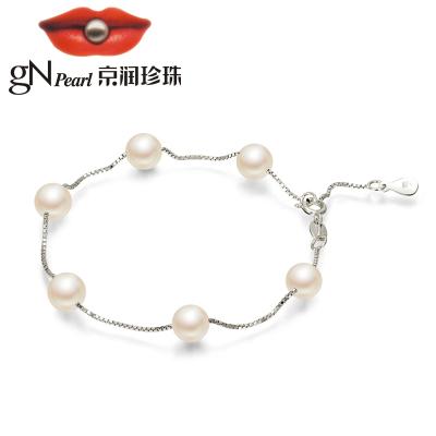 京潤珍珠戀夏 淡水珍珠手鏈7-8mm