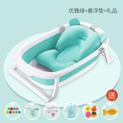 初生嬰兒洗澡盆新生兒可坐躺折疊便攜式寶寶浴盆兒童小孩家用大號智扣嬰童浴盆-折疊感溫盆-優雅綠+(抹茶綠)懸浮墊