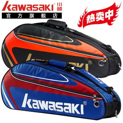 川崎(kawasaki) 羽毛球包单双肩包3支装6只装男女羽毛球拍包