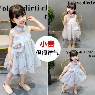 女童夏裝連衣裙2020新款一歲女寶寶洋氣2漢服3旗袍4兒童5公主裙子 邁詩蒙