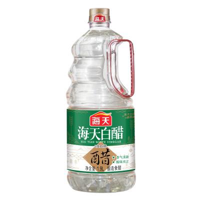 海天白醋1.9L醋味醇正 釀造食醋