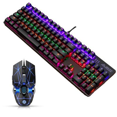【不帶手托】黑爵機械鍵盤鼠標鍵鼠套裝真機械鍵盤青軸黑色鍵鼠電腦筆記本USB有線LO CF游戲鍵盤鼠標套餐鍵鼠有線三件裝