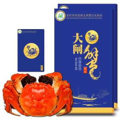 老濮头大闸蟹礼券螃蟹提货卡礼卡2888型公蟹4.0两 母蟹3.0两 5对礼盒装