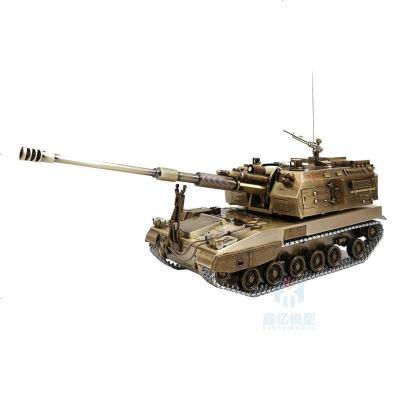 底座1:28PLZ05式155毫米自行榴弹炮火炮加榴炮装甲车战车模型军事模型