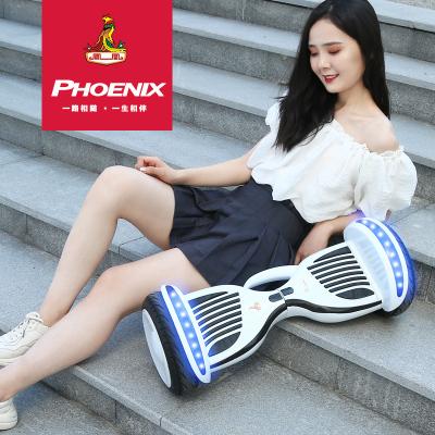 鳳凰 電動平衡車 思維代步車成人智能漂移平衡車體感雙輪兒童Segway/思維車 智能控制20通用
