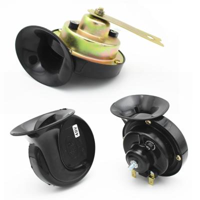 閃電客摩托車改裝汽車助力電動車12V48V60V蝸牛喇叭高音喇叭超響 48V-60V蝸牛喇叭(送2根連接線)