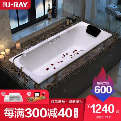 澳友衛浴U-RAY嵌入式鑄鐵搪瓷兒童小浴缸1.5米1.6/≈1.7m普通浴盆成人泡澡陶瓷大浴池