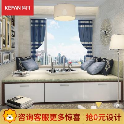 科凡(KEFAN)全屋定制榻榻米卧室客厅书房飘窗塌塌米床整体定制