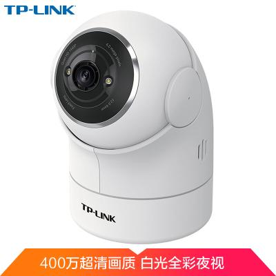 TP-LINK 400萬云臺無線高清網絡監控攝像機 TL-IPC44EW-4 家用智能攝像頭 360度全景遠程 全彩夜視