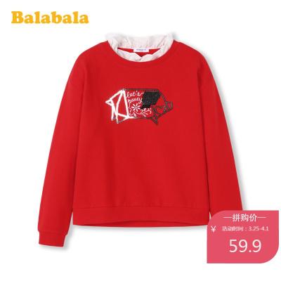 巴拉巴拉兒童毛衣女童打底衫中大童2020新款春季童裝線衣百搭簡約