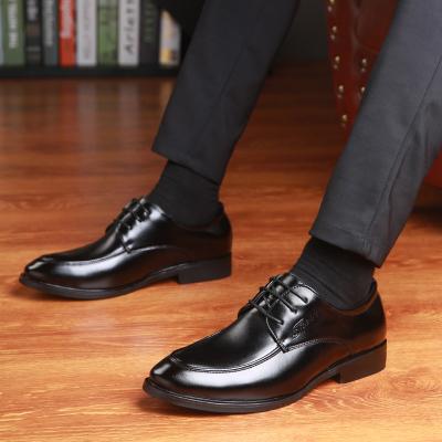 小码37系带皮鞋男中年大叔老爸公公皮鞋男警察办事巡逻保安交警鞋