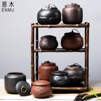 恩木紫砂茶叶罐密封罐大小号 包装盒储物醒茶罐陶瓷普洱罐复古