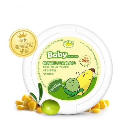 CROCO baby鱷魚寶寶 橄欖嬰兒玉米爽身粉100g 嬰幼兒童 男寶女寶均可適用 純正玉米淀粉清爽舒適