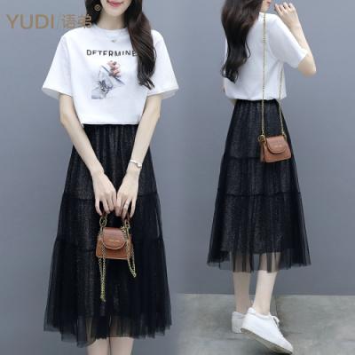 YUDI語弟夏季蛋糕裙連衣裙2020年新款超仙桔梗法式顯瘦氣質網紗裙子兩件套