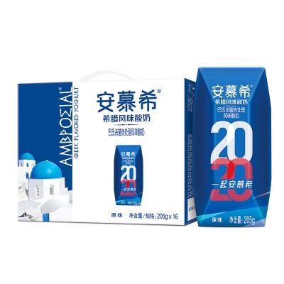 【6月】伊利 安慕希希臘風味原味酸奶205g*16盒 禮盒裝常溫整箱酸奶