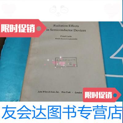 【二手9成新】半導體器件的輻射效應 9788891276032