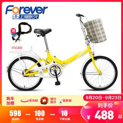 上海永久便攜折疊車自行車男女式16寸/20寸學生高碳鋼車架淑女兒童青少年輕便休閑單車腳踏車QH288 非電動車電瓶車童車
