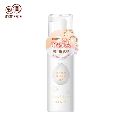 親潤孕婦豆乳潔面慕斯150ml 控油溫和深層清潔補水保濕泡沫洗面奶