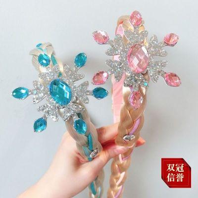 冰雪公主兒童發箍皇冠假發麻花辮頭箍兒童發飾愛莎女王帶鉆假發