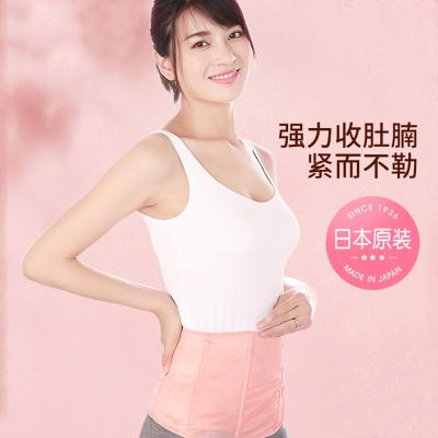 dacco三洋產后收腹帶產婦專用順剖兩用束腹帶四季可用薄款塑身束縛帶S碼