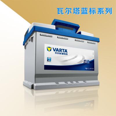 瓦爾塔/VARTA 汽車蓄電池 藍標系列-卓越性能