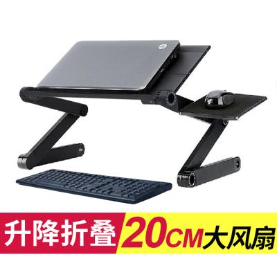 笔记本支架增高折叠升降桌面床上懒人电脑桌底座托架带风扇散热器法耐(FANAI)