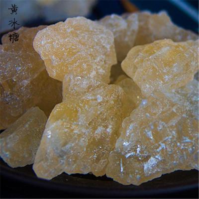 小粒冰糖多晶 老冰糖 土冰糖 250g川贝陈皮柠檬冰糖膏原料