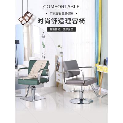 藝可恩理發椅美發椅不銹鋼剪發椅快剪專用液壓椅子美發店椅子