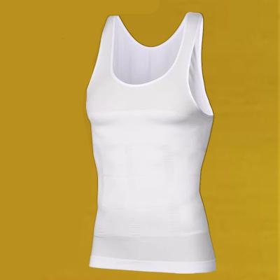男士收腹束胸塑身衣胖子减瘦肚子透气塑形束身束腰带紧身背心 臻依缘