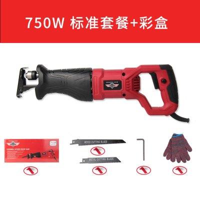 往復鋸電動馬刀鋸家用木工便捷式手提伐木鋸多功能金屬切割小型電動鋸子插電木工電動工具
