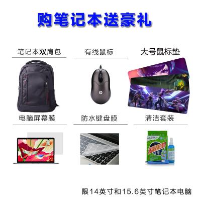 双肩背包 鼠标 键盘膜 屏幕膜 清洁套装 14英寸/15.6英寸通用商务笔记本包 电脑包