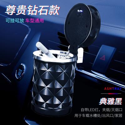 車載煙灰缸閃電客懸掛式創意個性有蓋多功能車內帶蓋汽車煙缸男車用夜光尊貴鉆石切割款【黑色】