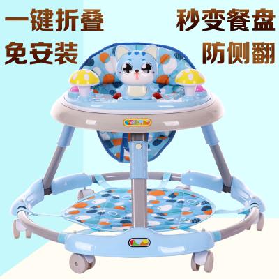 嬰兒學步車多功能防側翻可折疊智扣手推可坐寶寶學行車6-18個月