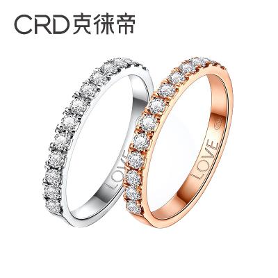 CRD/克徕帝钻石戒指女戒小排钻钻戒钻石对戒排戒群镶18K金碎钻戒指专柜正品